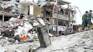 видео В результате землетрясения в Эквадоре погиб 41 человек