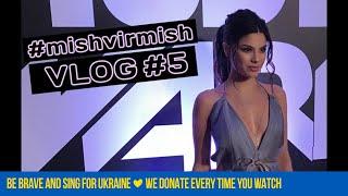 #mishvirmish VLOG #5