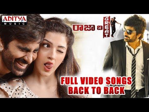Raja The Great Full Video Songs B2B || Ravi Teja, Mehreen || Sai Kartheek || Anil Ravipudi