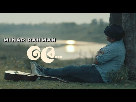 Tobe | Minar Rahman | Official Music Video 2019