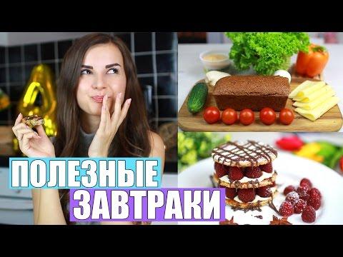 Идеи вкусных и полезных блюд / Готовим в мультиварке