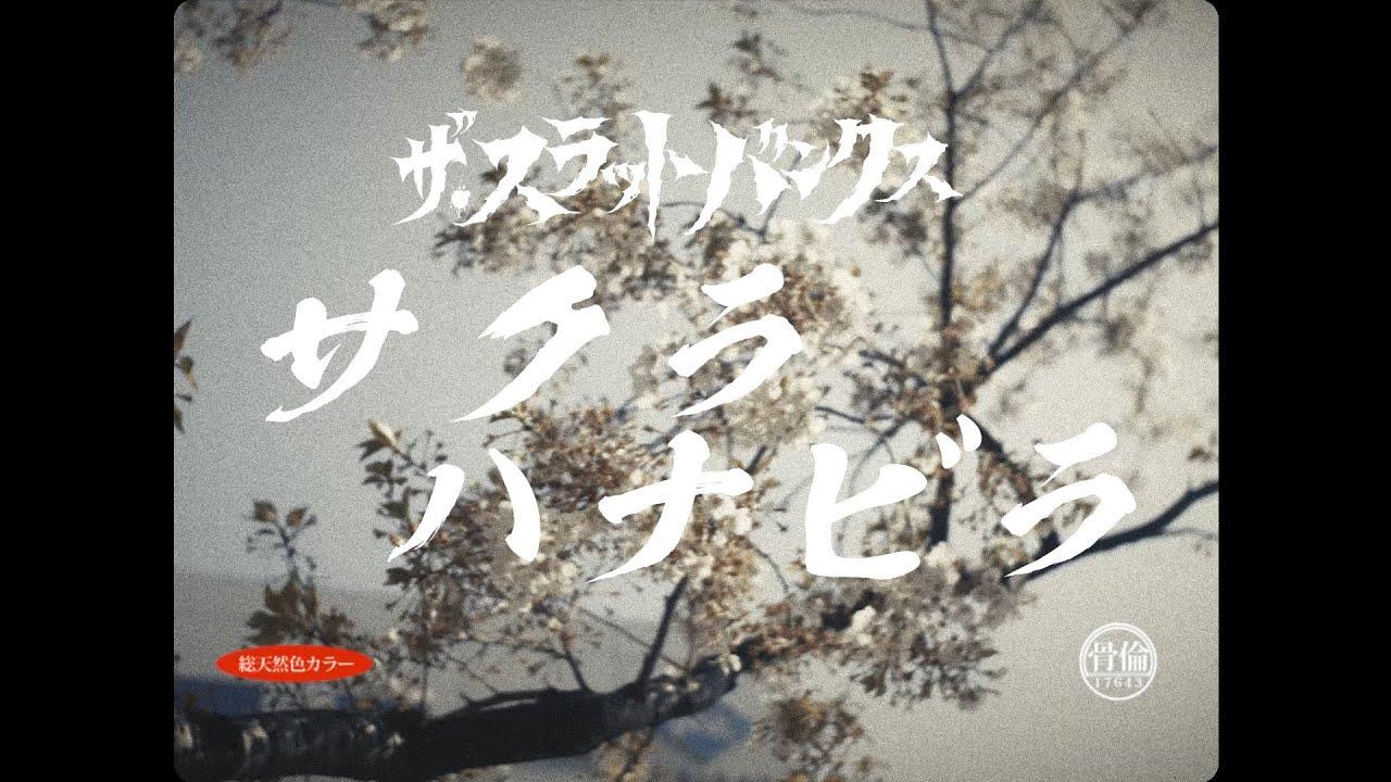 木下 卓也 【MV】