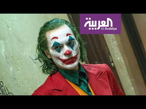 صباح العربية | إيرادات الجوكر تفوق التوقعات  - نشر قبل 7 ساعة