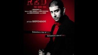 Red: The Dark Side / Красные Цвета Любви (2007) полный фильм