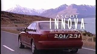 ホンダ アスコット イノーバ CM 1992 Honda ascot innova