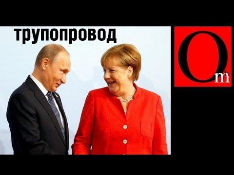 """Трупопровод """"Северный поток 2"""" заблокирован окончательно!"""