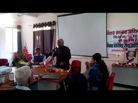 human rights day programme at adr hall