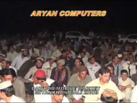 Aryan Khan   chango of zhob