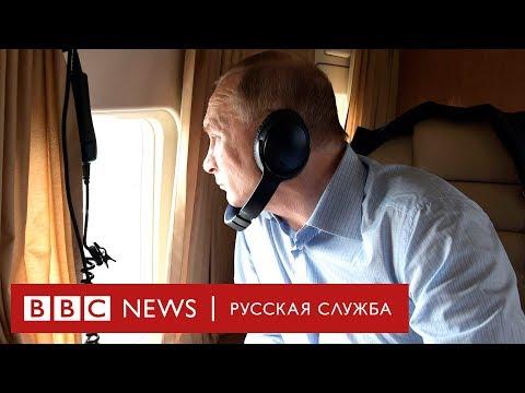 Кто до сих пор любит Путина?