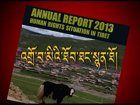 Reports from the Tibetan Centre for Human Rights and Democracy