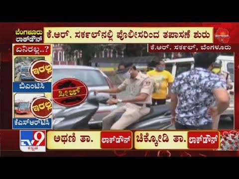 Bengaluru Lockdown: Cops Seizes Vehicles Plying Without Reason At KR Circle
