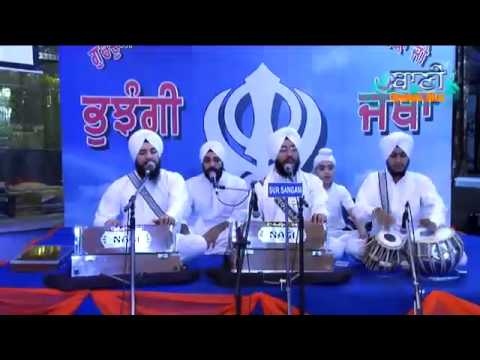 Bhai-Jaskaran-Singhji-Patiala-Wale-At-Kalkaji-B-Block-30-May-2015
