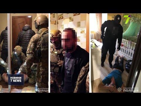 Новости 7 канал Одесса: Поліцейські затримали злочинну групу в Одеській області