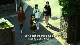 SHOKUZAI Bande annonce VOST (2013)