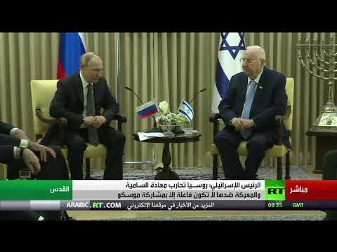 بوتين أثناء لقاء نظيره الإسرائيلي يشيد بدور الاتحاد السوفيتيي في تحرير معكسر -أوشفيتز-  - نشر قبل 3 ساعة