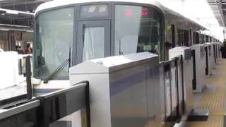 JR嵯峨野線221系更新車梅小路京都西駅発車!2