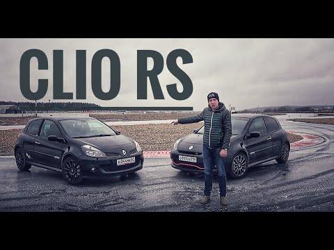 Renault Clio RS — ЭТАЛОН переднеприводного автомобиля?