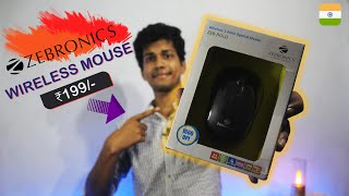199 Zebronics Wireless Optical Mouse Unboxing Review Best Wireless Mouse Dekh Review