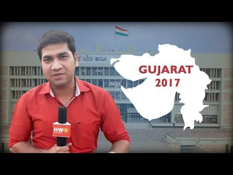 Watch people's opinion on Modi Government and Gujarat Elections | News Report