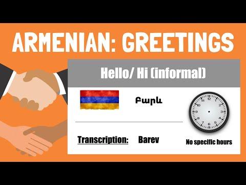 Учить армянский: привет и прощание на армянском