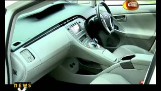 Review: Toyota Prius - NewsX