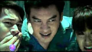 vuclip 3 AM CELESTIAL MOVIES INDOVISION TRAILER