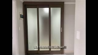 동문인테리어 48평 중문 시공