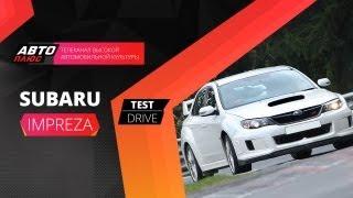 Тест-драйв Subaru Impreza - Хэтчбек или Cедан (Наши тесты)