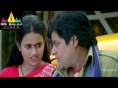 Cara Majaka Movie Ali and Kalyani Scene | Geethika, Sangeetha | Sri Balaji Video
