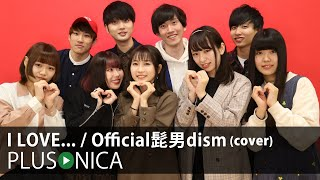 Gambar cover I LOVE... / Official髭男dism (cover)