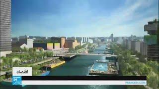 أولمبياد 2024: سان دوني من أفقر مناطق فرنسا تستضيف بعض المسابقات الرياضية