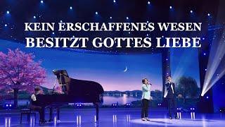Kein erschaffenes Wesen besitzt Gottes Liebe | Christliches Musikvideo