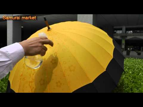 Traditional Japanese Umbrella With Water MAGIC Series {Samurai market}