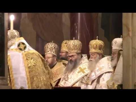 Sofia's Cathedral - Grand Orthodox Divine Liturgy