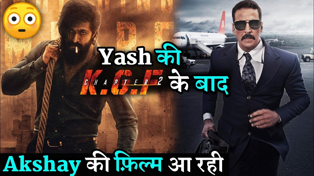 After KGF 2 Akshay Kumar Coming With His Bell Bottom In 27th July