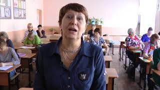 Накануне прошел пленум райкома профсоюза работников образования