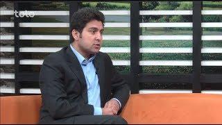 بامدادخوش - ورزشگاه - صحبت های ضیاء آریا معاون کمیشنر لیگ برتر افغانستان در رابطه به مسابقات شبانه