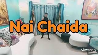 Nai Chaida Dance cover| Lisa Mishra | Rohan mehra | kunaal vermaa