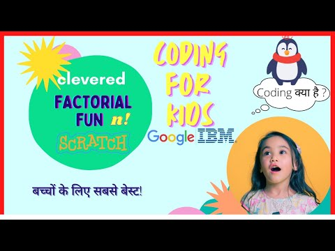 Kids Love This  Coding for Kids  Game 7 - Factorial Fun  Scratch