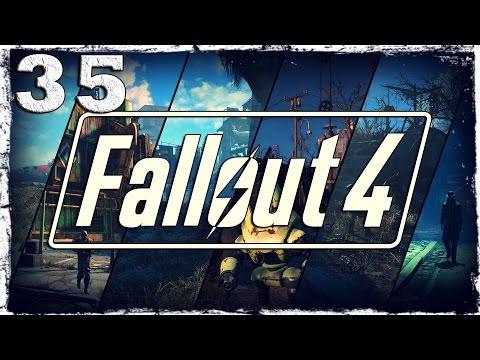 Смотреть прохождение игры Fallout 4. #35: Вот это фейрверк!