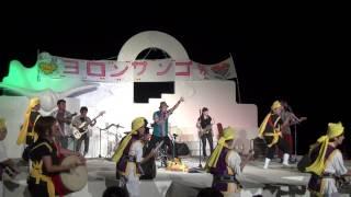 川畑アキラ - ティダ
