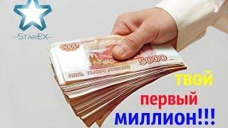 ツ Заработок В Интернете Для Мужчин  ► Онлайн заработок денег в интернете без вложений на к