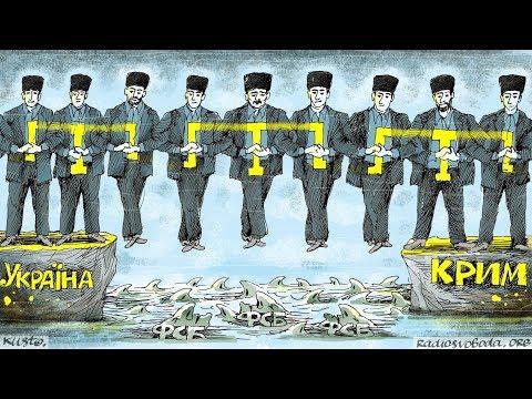 ФСБ  против Меджлиса в Крыму | Радио Крым.Реалии