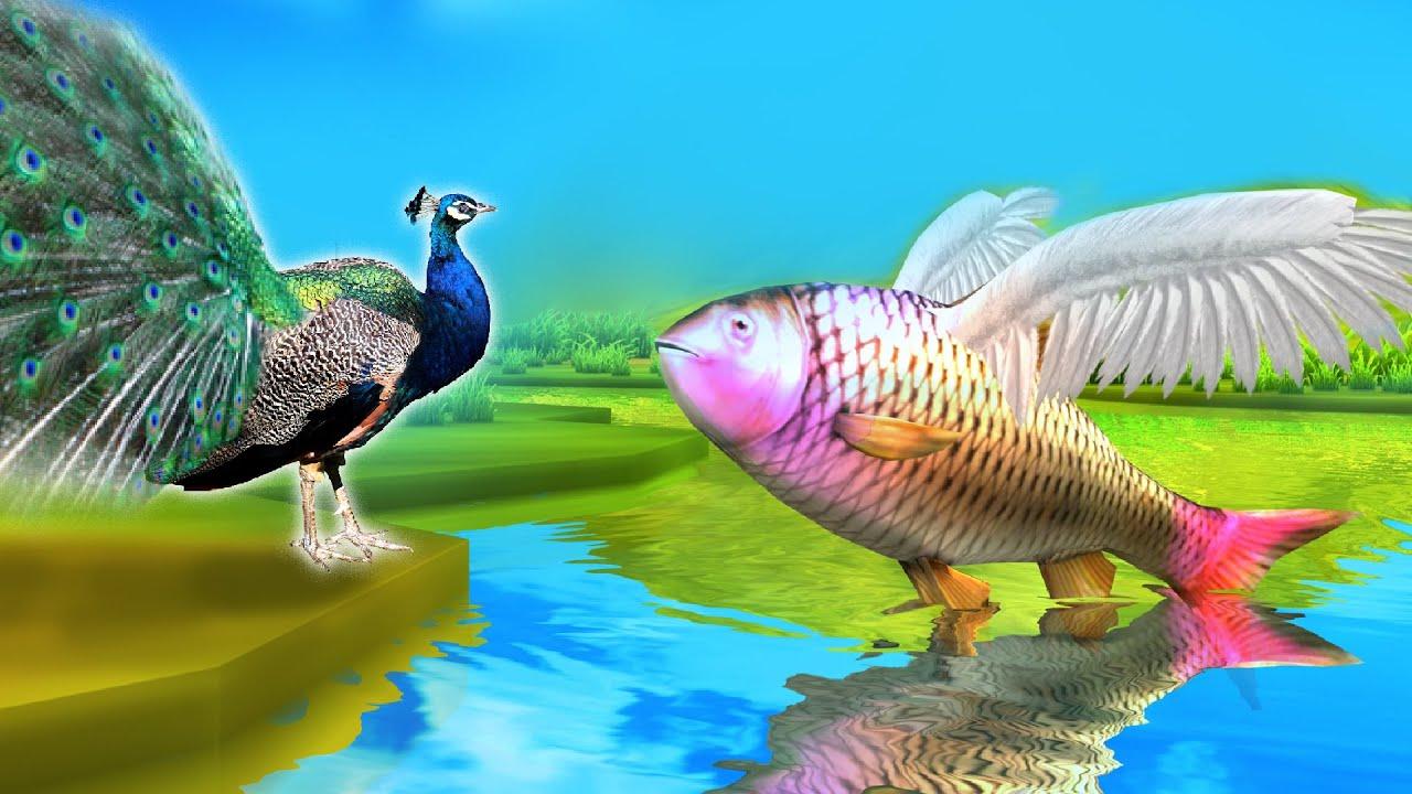 जादुई फ्लाइंग मछली और मोर Magical Flying Fish and Peacock Hindi Kahaniya हिंदी कहनिया Hindi Stories