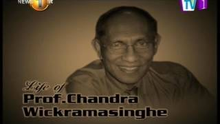 Life of Chandra Wickramasinghe TV1 07th February 2017 Thumbnail