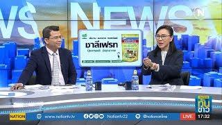 เนชั่นทันข่าว | 4 มี.ค.63 | FULL | NationTV22