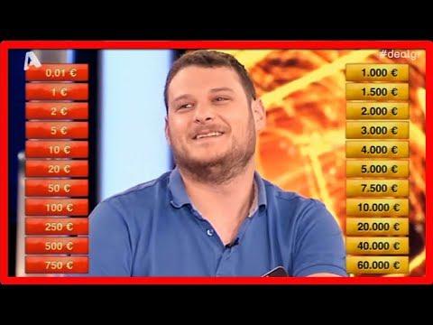 Deal 25/10/2017 Μάνθος Νομός Ηρακλείου