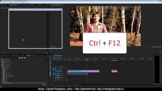 Adobe Premiere Pro CC - как добавить переходы Transitions