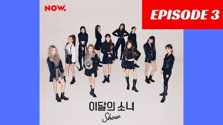 Naver Now LOONA Show Ep. 3 (200217)