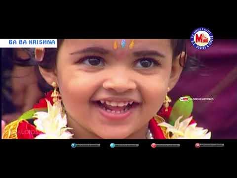Nage Thori   Hindu Devotional Songs Kannada   Sree Krishna Video Songs Kannada